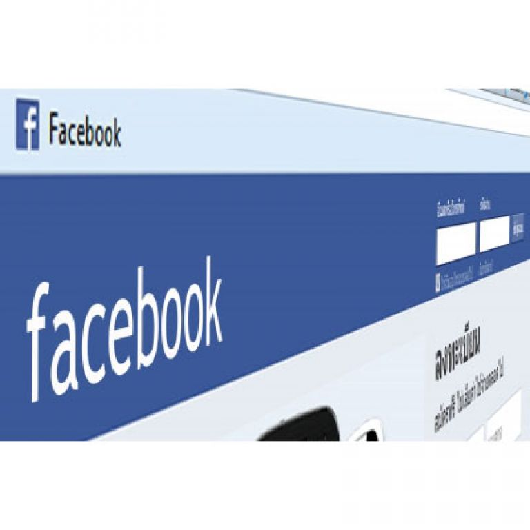 Facebook Jumps Into Crowdsource Funding